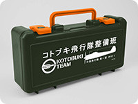 荒野のコトブキ飛行隊 コトブキ飛行隊整備班ツールボックス