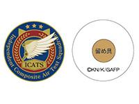 I.C.A.T.S.部隊のロゴを使用した新商品「ガーリー・エアフォース I.C.A.T.S.部隊メタルピンズ」が登場!!