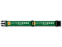 荒野のコトブキ飛行隊【これコンベルト】コトブキ飛行隊整備班