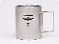 荒野のコトブキ飛行隊 コトブキ飛行隊整備班折りたたみステンレスマグカップ