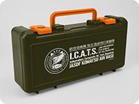 ガーリー・エアフォース I.C.A.T.S.部隊ツールボックス
