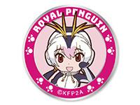 けものフレンズ ロイヤルペンギン(プリンセス)ワッペン(着脱式)