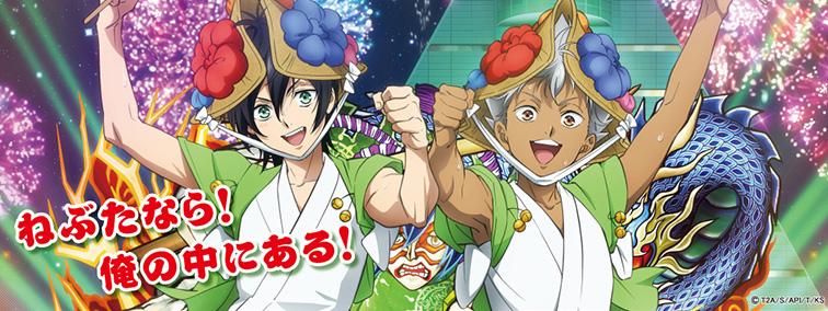 KING OF PRISM -Shiny Seven Stars-ねぶた2021