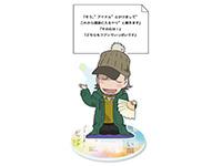 歌舞伎町シャーロック【めもすた!】落語シャーロック