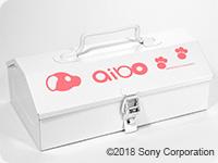 aibo 山型ツールボックス【白】